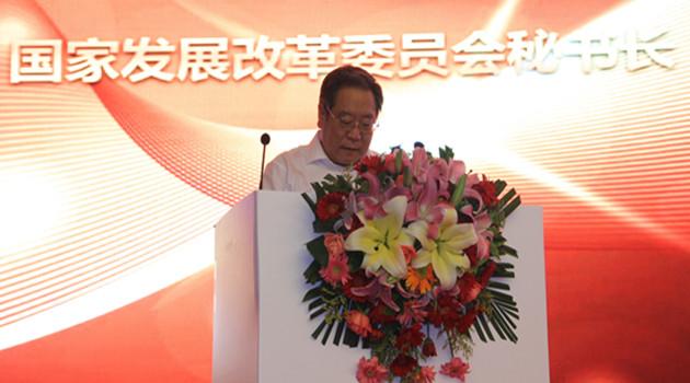 促进人力资本价值的提升——2014年人本中国春季论坛召开