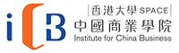香港大学SPACE-中国商业学院