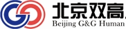 北京双高国际人才资本集团