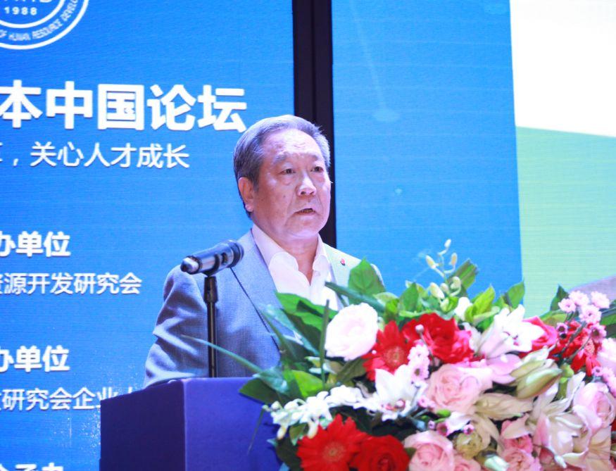 发现人才、培养人才、造就人才——李朴民会长在2018年中国人才发展论坛上的致辞