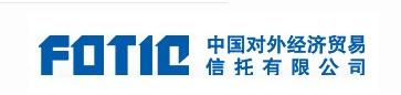 中国对外经济贸易信托有限公司