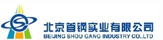 北京首钢实业有限公司