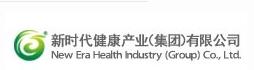 新时代健康产业(集团)有限公司