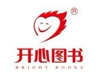 广州开心图书发行有限公司