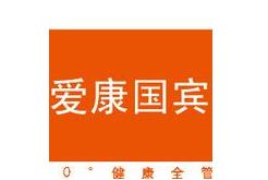 北京爱康国宾体检中心